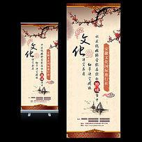 旅游公司中国文化宣传x展架