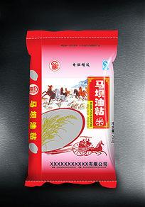 马坝油粘大米袋子包装