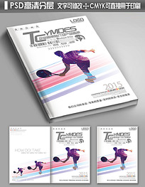 炫彩时尚体育运动健身广告画册封面模板