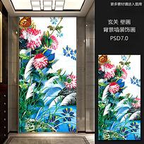 3D立体壁画山水花鸟玄关背景墙装饰画