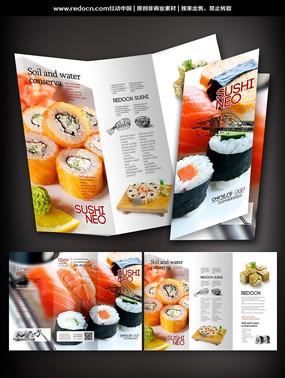 寿司三折页设计模板