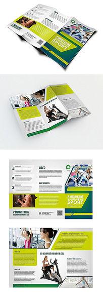 运动健身广告宣传三折页模板设计