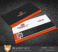 橙色创意商业服务名片