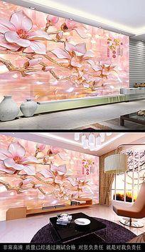 粉红之恋雅舍兰香浮雕电视背景墙