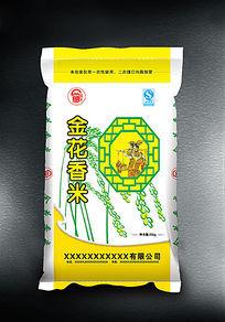 金花香米袋子设计