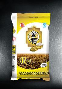 金穗米袋子设计