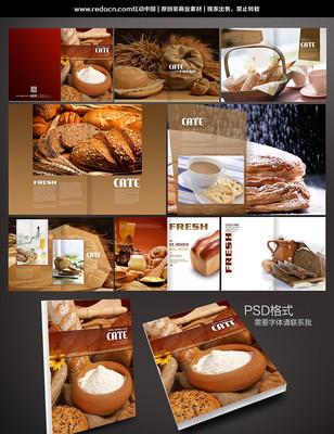 面包画册模板