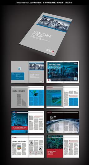 城市画册版式设计