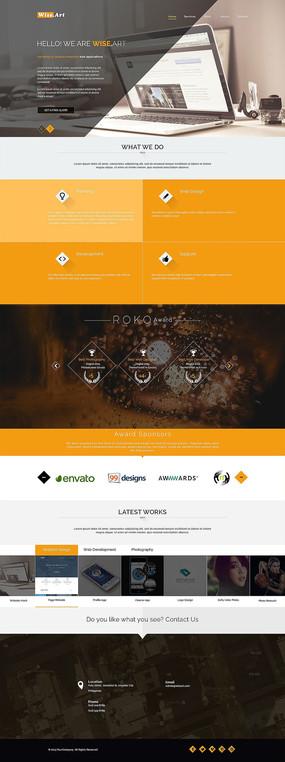 简洁网页设计