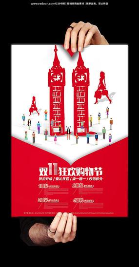 国外创意双11光棍节海报