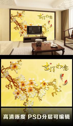 玉兰玉石金鱼客厅电视背景墙图片