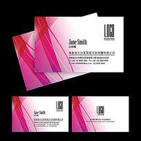 紫色女性名片设计