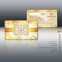星光VIP卡