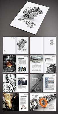 工业机械画册模板