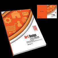 超市产品手册封面设计