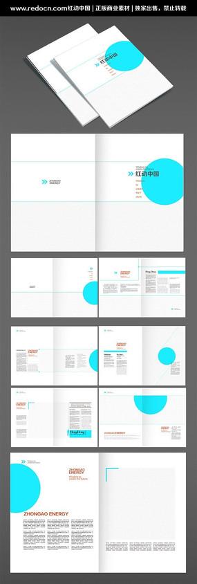 简约企业宣传画册排版模板