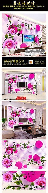 绿叶粉玫瑰花软包背景墙