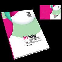 企业产品手册封面设计
