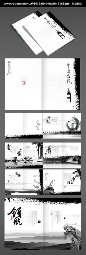 水墨中国风企业文化画册素材