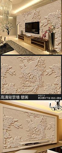 3D凤凰图案浮雕砂岩电视背景墙壁画