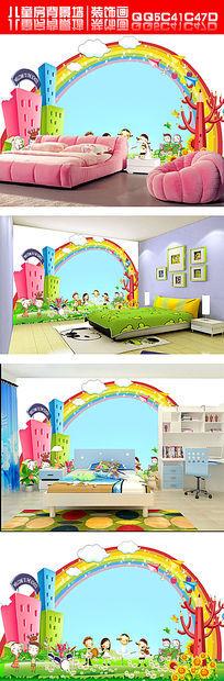 3D现代梦幻手绘卡通动漫彩虹儿童房装饰画