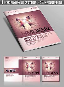 精美创意时尚企业画册封面