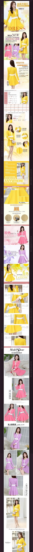 女装秋装甜美浪漫连衣裙描述详情页设计