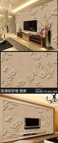 素雅小花浮雕砂岩电视背景墙装饰画