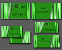 绿色环保机构企业创意名片