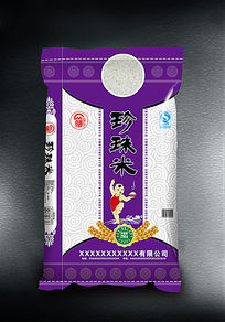 珍珠米礼品包装大米