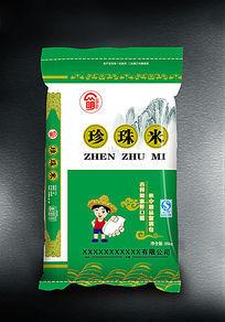 绿色包装珍珠米