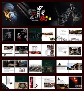 中国风雕刻艺术画册设计