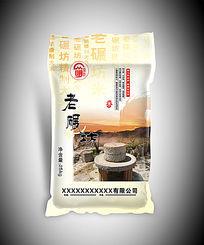 老碾坊大米袋子包装