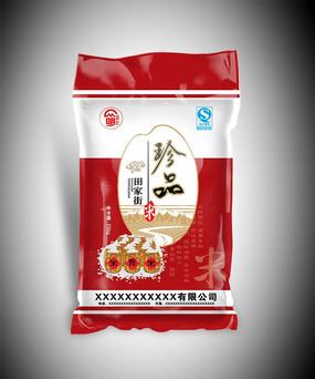 珍品大米粮食真空包装袋 AI