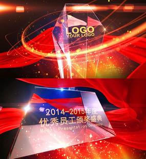 颁奖视频ae模板