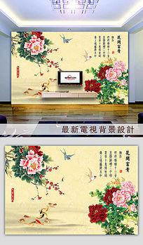 花开富贵背景墙壁画