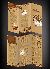 咖啡三折页