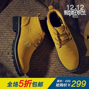 双12男鞋直通车素材