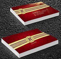 红色酒家卡片模板