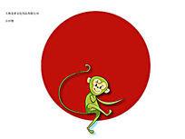 吉祥物卡通猴子矢量图