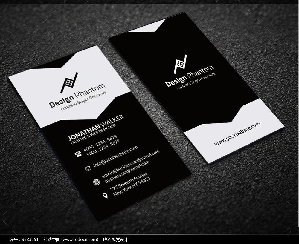 时尚企业黑色名片图片
