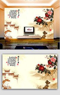 国色天香牡丹背景墙壁画