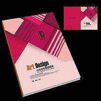 红色大气产品手册封面设计