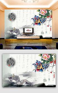 花开富贵牡丹背景墙壁画