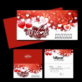 浪漫红色邀请函设计