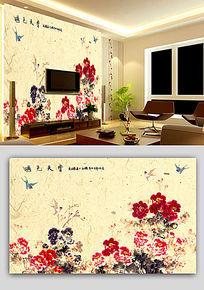 牡丹背景墙壁画