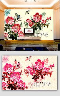 牡丹花开富贵背景墙壁画