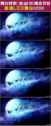 唯美仙镜圣诞节LED舞台背景视频