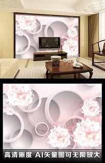 3D立体圆圈现代纯色花朵客厅电视背景墙图片