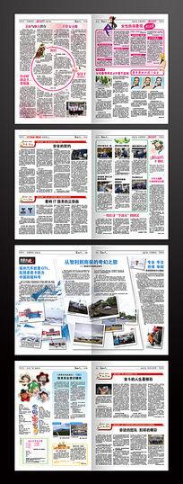 国内企业报纸版式indd格式